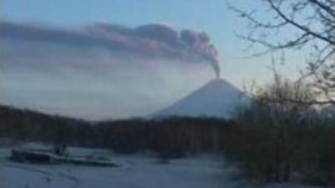 Eurasia's highest volcano erupts