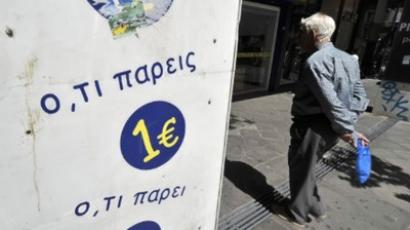 Greece struggles in straitjacket of eurozone
