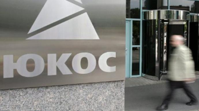 Euro Rights Court rejects Yukos political case claim