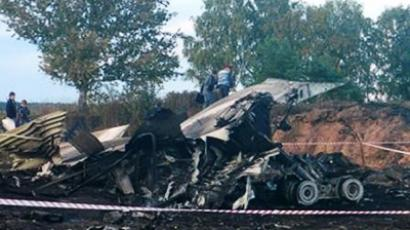 New details of Yak-42 crash released