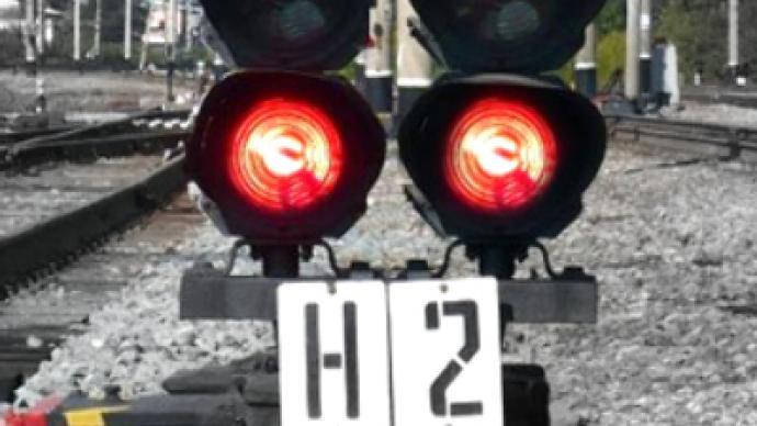 Explosion on train route in Russia's Republic of Dagestan