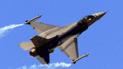 Fighter jet crashes in Switzerland, 2 crew missing