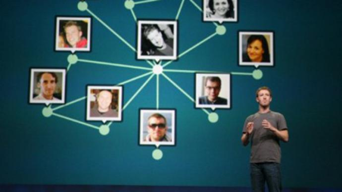 Facebook to get regulated over personal data sharing