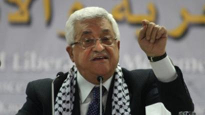 USA cannot influence Israel about the 1967 borders - Abbas