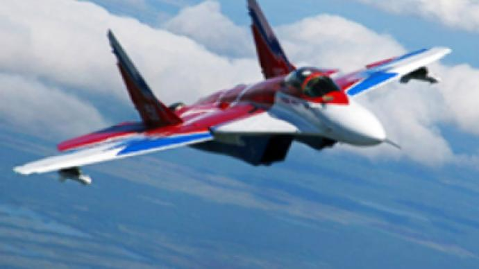 Fighter jet crashes in Siberia