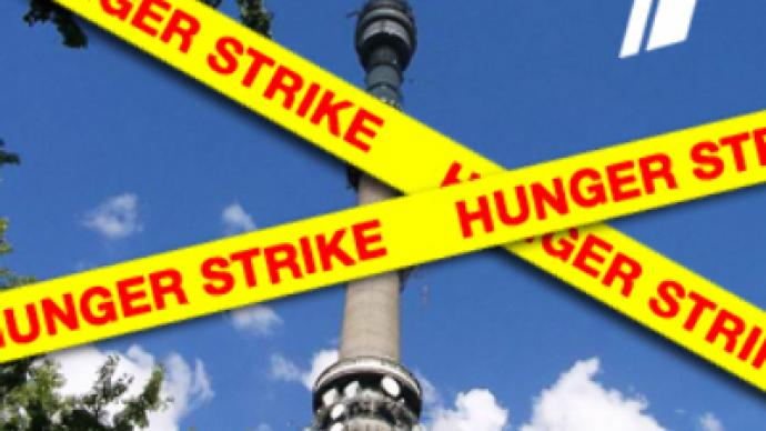 Fired journalists go on hunger strike