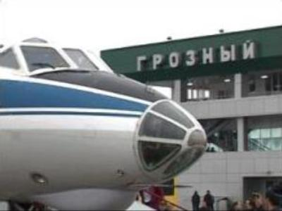 First Moscow-Grozny flight lands at Chechen airport