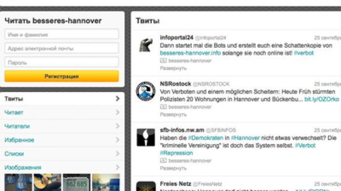 Twittkrieg: 'Nazi' account closure Twitter's first