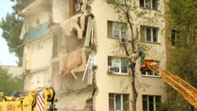 Five dead after building collapse