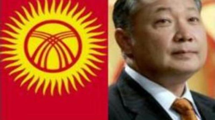 Five Kyrgyz ministers sacked to appease opposition