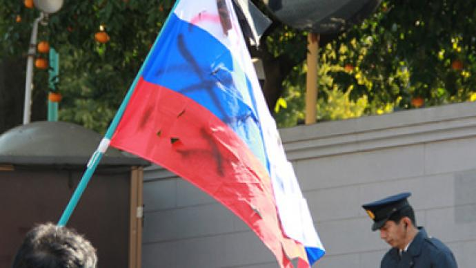 Moscow protests flag desecration by Japanese nationalists