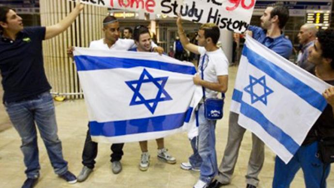 "Tension in Tel Aviv as hundreds-strong ""flytilla"" due to arrive"