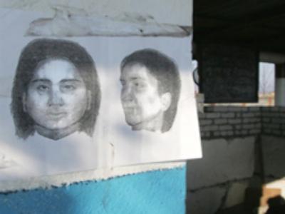 Four die in Chechen blast