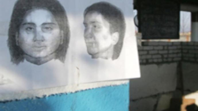 Foreign terrorists behind Vladikavkaz blast - FSB
