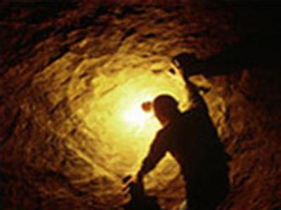 Four die in Ukraine mine blast