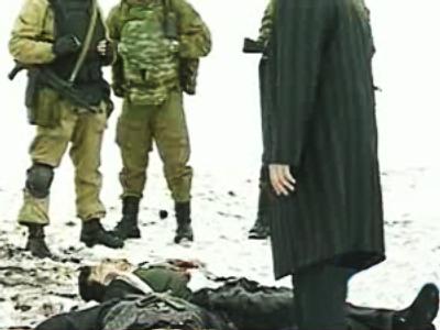 Four militants killed in Ingushetia