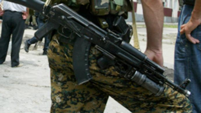 Four suspected terrorists killed in Dagestan