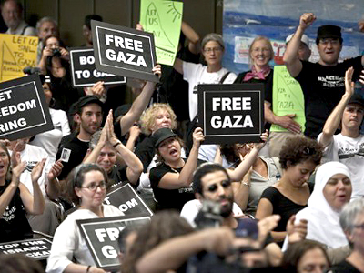 Free Gaza: ready to start