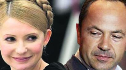 """Hit men getting ready to seize power in Ukraine"" – Timoshenko"