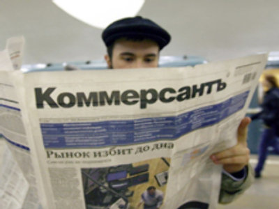 Friday's Russian Press Review