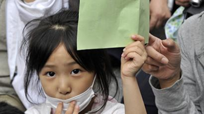 Japan child population hits record low