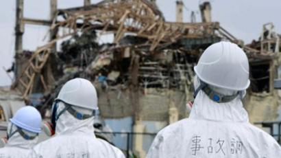 Almost half the children in Fukushima test positive for radiation