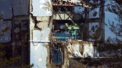 Frozen Fukushima leaking water
