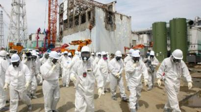 Getting ready for the Big One: Japan chooses disaster-alternative capital