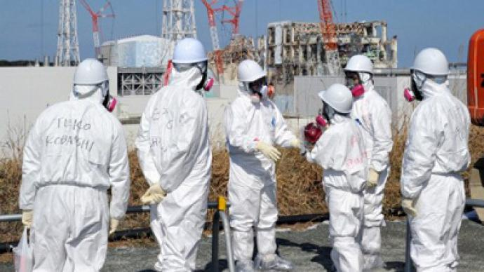 Tons of radioactive water spill from Fukushima nuclear plant