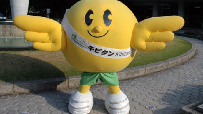 Mascot bird teaching Fukushima children how to avoid radiation
