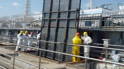 Removal of radioactive water begins at Fukushima