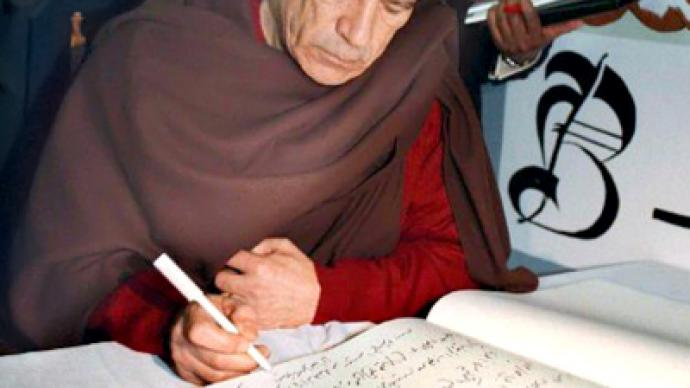 Going postal: purported Gaddafi letter to Congress urges ceasefire