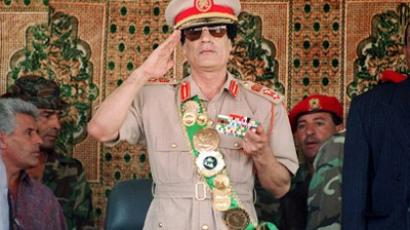 €10bn vanished from 'frozen' Gaddafi accounts in Belgium – report