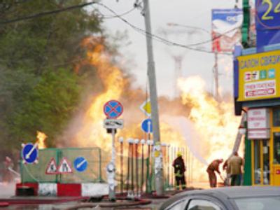 Gas pipeline ablaze in Russian capital