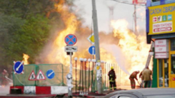Gas pipeline ablaze in Russian capital