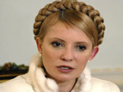 """Gas princess"" Timoshenko nominated for Ukrainian PM"