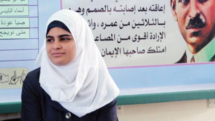 Deaf in Gaza: Learning to make themselves heard