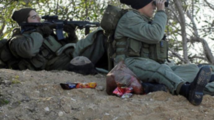 Gaza: the partisan war
