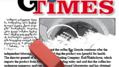 Runaway Georgian journalist runs newspaper from Russia