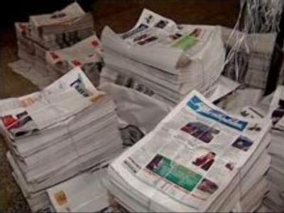 Georgia set to make its printed media pay full taxes