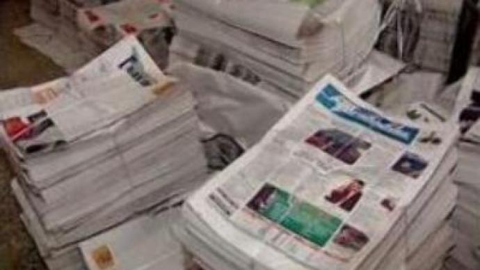 Georgia set to make its printed media pay full taxes