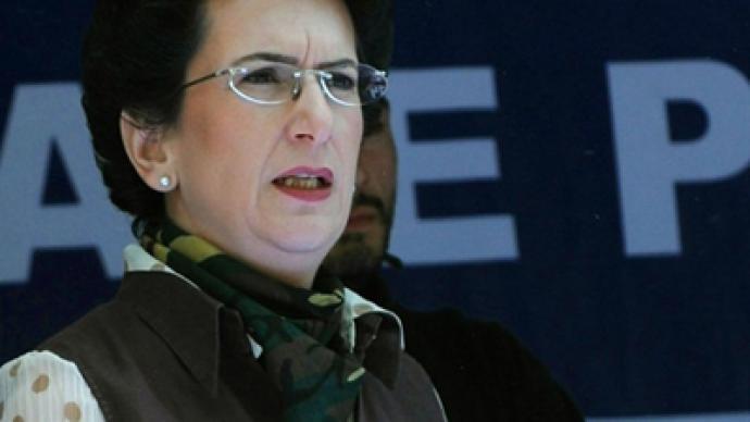 Georgian opposition leader denies she called for uprising