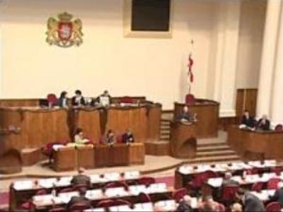 Georgia's parliament condemns Russia's support for breakaway republics
