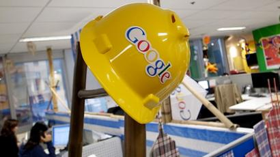 Google's next data collection project: Human body