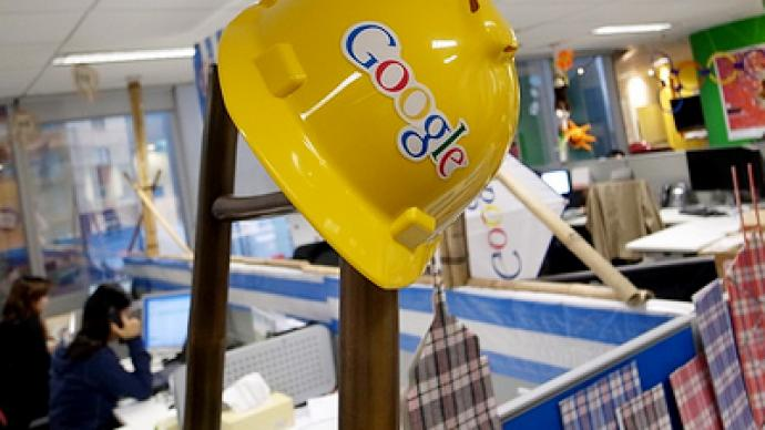 Google X: Secret CIA-like lab of the future?