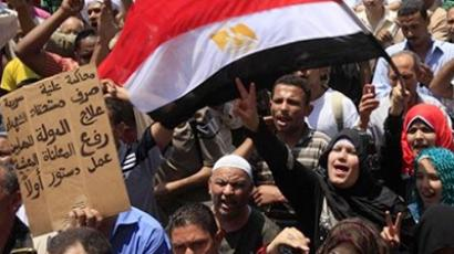 Young Egyptians believe old regime still in place