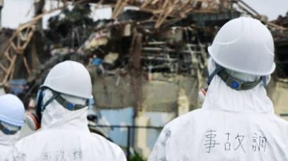 Fukushima city: officially safe thanks to new creative safety standards