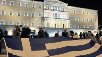 Greece burning the bill