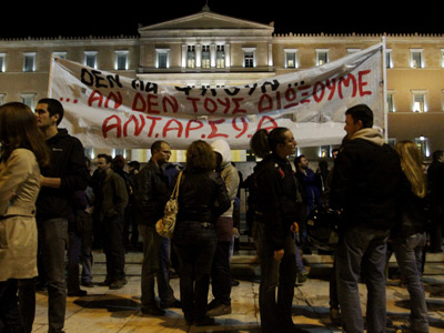 Eurozone greenlights more bailout funds for Greece
