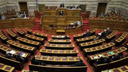 Greece gears up for strike fever